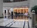 石家庄会议场地 会议型酒店 商务花园酒店