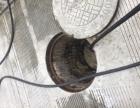 苏州和美管道疏通菜池马桶维修化粪池清洗