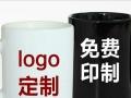 马克杯定制 印logo照片diy陶瓷杯子 定做广告水杯