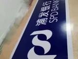 上海哪里有做5米宽幅喷绘 5米宽幅UV的公司