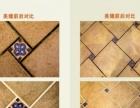鞍山专业瓷砖美缝