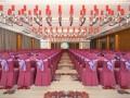 长沙会议酒店 3000人会议 用餐和1千人住宿(非中介)