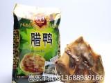 腊味板鸭生产厂家 东莞特产板鸭批发