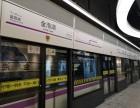 地铁5号线站口 南桥 精装好房便宜出租(个人无中介费)南?#23478;?#21697;
