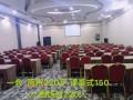 北京适合八百人800人开年会的酒店