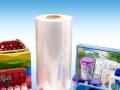 供应通化POF热收缩膜|热封膜|挂面膜|收缩膜工厂