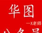 2017年浙江省公务员考试培训课程(6天6晚)