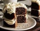 蛋糕店加盟什么好EVER NAKED裸蛋糕加盟