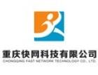 重庆快网科技提供:网站建设/微信小程序开发/优化推广服务