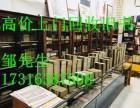 上海普陀区旧书回收电话 普陀区旧书回收那家好
