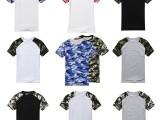 文化衫广告衫迷彩T恤定制DIY 2015夏款迷彩插肩圆领短袖T恤