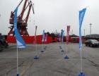 上海3米活动注水广告道旗出租摆放