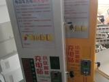 小区智能充电站刷卡投币加扫码功能 价格