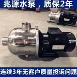 立式多级泵-儋州立式多级泵
