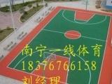 田东县硅PU篮球场铺设,硅PU篮球场预算