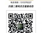 济宁汽车音响改装 时尚改本田杰德升级美国豪客音响+调音侠
