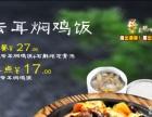 全国中式快餐连锁