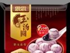 思念牌320g草莓馅玉汤圆【保真】-丹东