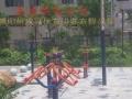 平南|桂平|覃塘地区小区健身器材厂家直销 价格偏宜