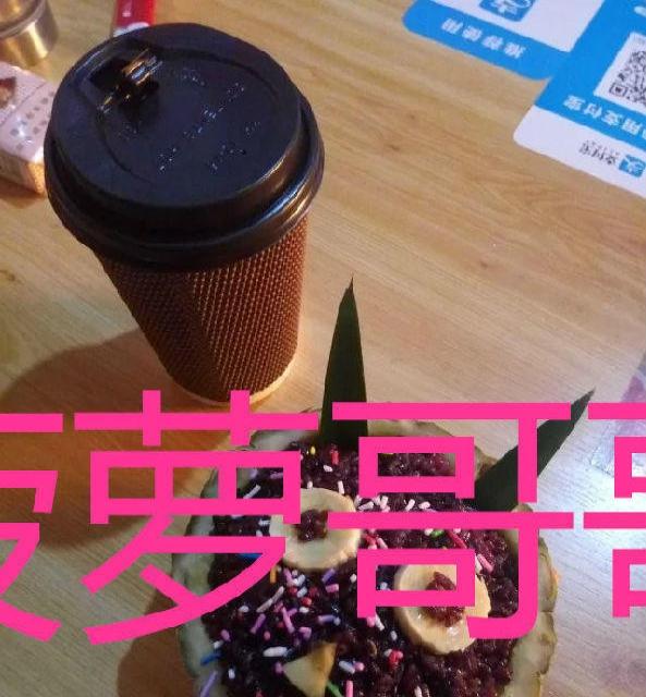 菠萝哥哥专业菠萝饭加盟品牌 四季经营爱情主题小吃