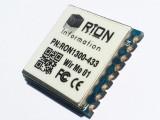 SI4463模块/SPI接口模块/高性价比/促销优惠降价