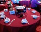 承接广州高端冷餐 咖啡拉花 鸡尾酒 私厨家宴外送