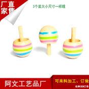 热销推荐婴幼儿玩具创意手动木制玩具 迷你