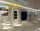 北京会议展览展台展厅布置