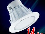 乐道新款led防雾筒灯2.5寸一体化天花射灯背景墙灯具全套正品批