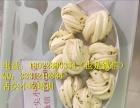 广州【包子馒头】杂粮包加盟【广州包点】技术传授培训