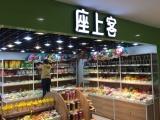 武汉加盟座上客零食店