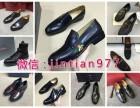 哈尔滨18新款男鞋皮鞋,休闲商务正装皮鞋,大品牌皮鞋