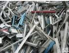 全江门高价回收废铁 废铜废铝 不锈钢 电线电线缆