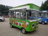 电动小吃车 流动早餐车 凉菜快餐烧烤售货车
