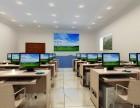 武汉计算机培训机构