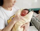 深圳龙岗母婴护理培训价格选择爸妈亲亲母婴培训学院