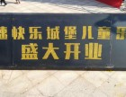 珠海启动仪式卷轴创意高大上画轴租赁珠海鎏金沙