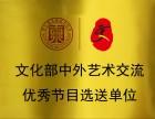 亚运村安立路飘亮阳光广场东方童古筝培训少儿乐器培训机构招生