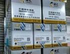 阳江市诚亿玻璃胶总供应。供应流通销售,不零售。