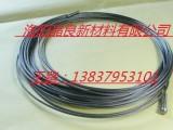 洛阳晶良2.0钨丝绳价格