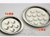厂家供应 出口品质高档不锈钢田螺盘 蜗牛田螺碟