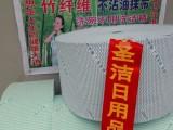 摆地摊热销产品日赚千元大卷竹纤维不沾油抹布厂家