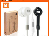 有线耳机耳塞式线控耳机二级品米2小米耳机原装红米耳机m2米2s2