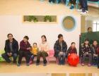 全日制国际早教中心