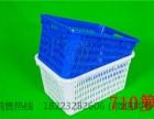 四川泸州塑料周转箱/蔬菜水果筐/配送周转箱厂家