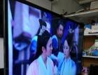 LG50寸LED液晶电视机 客厅高清电视