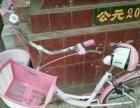 24寸,粉色自行车