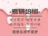 杭州學歷提升,高起專,專升本,本科,研究生,成人高考培訓班