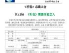 云南逆向思维企业管理咨询服务有限公司