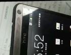 htc 7060手机